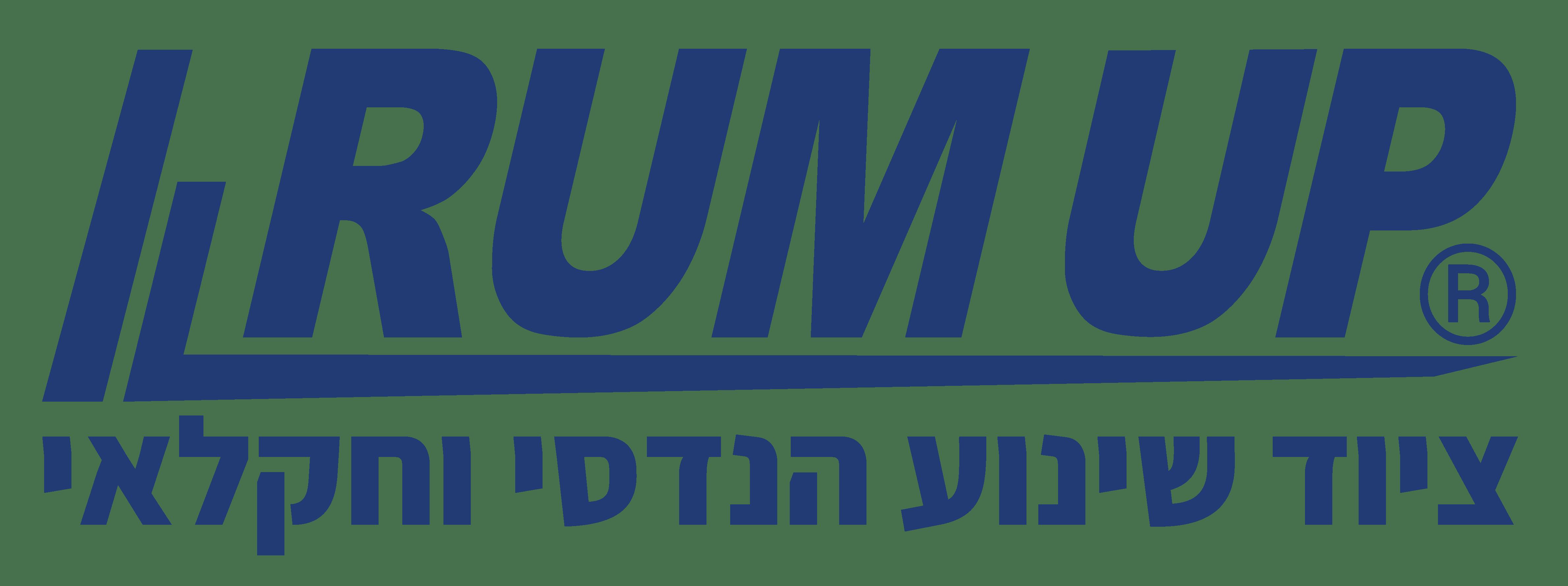 רם אפ - Rum Up